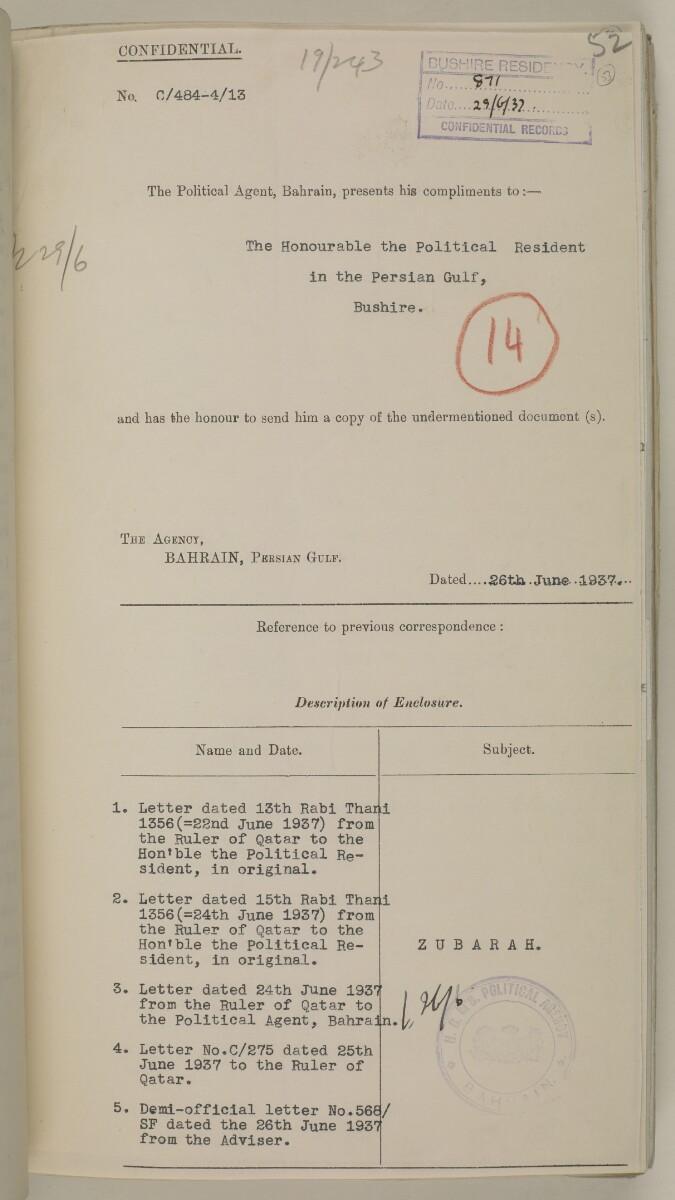 'File 19/243 II (C 72) Zubarah' [53r] (116/444)