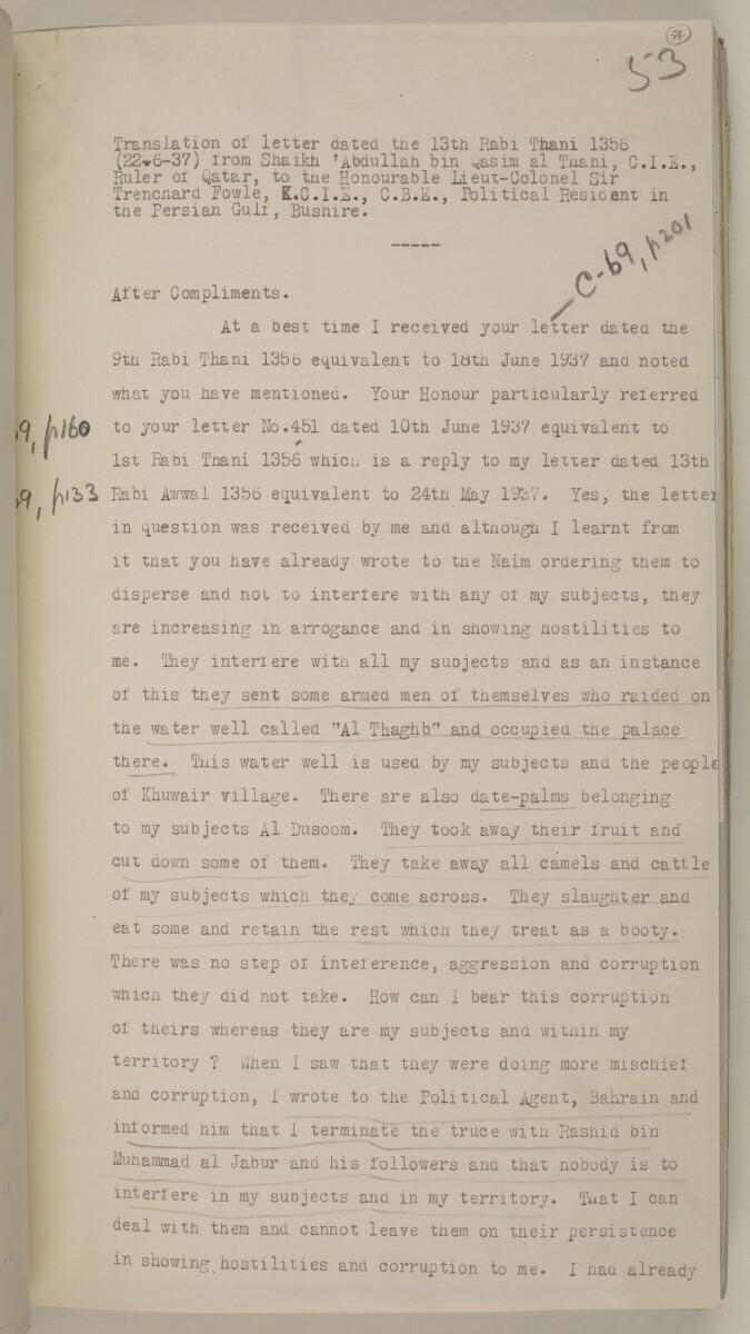 'File 19/243 II (C 72) Zubarah' [54r] (118/444)
