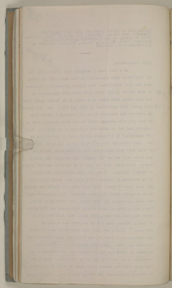 'File 19/243 II (C 72) Zubarah' [54v] (119/444)