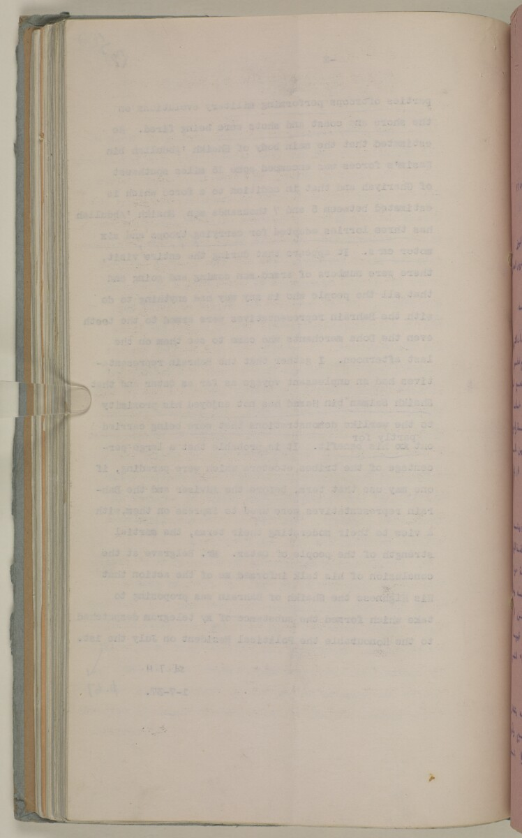 'File 19/243 II (C 72) Zubarah' [136v] (283/444)