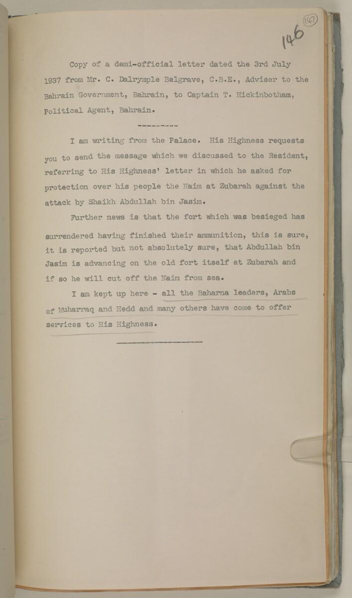 'File 19/243 II (C 72) Zubarah' [147r] (304/444)