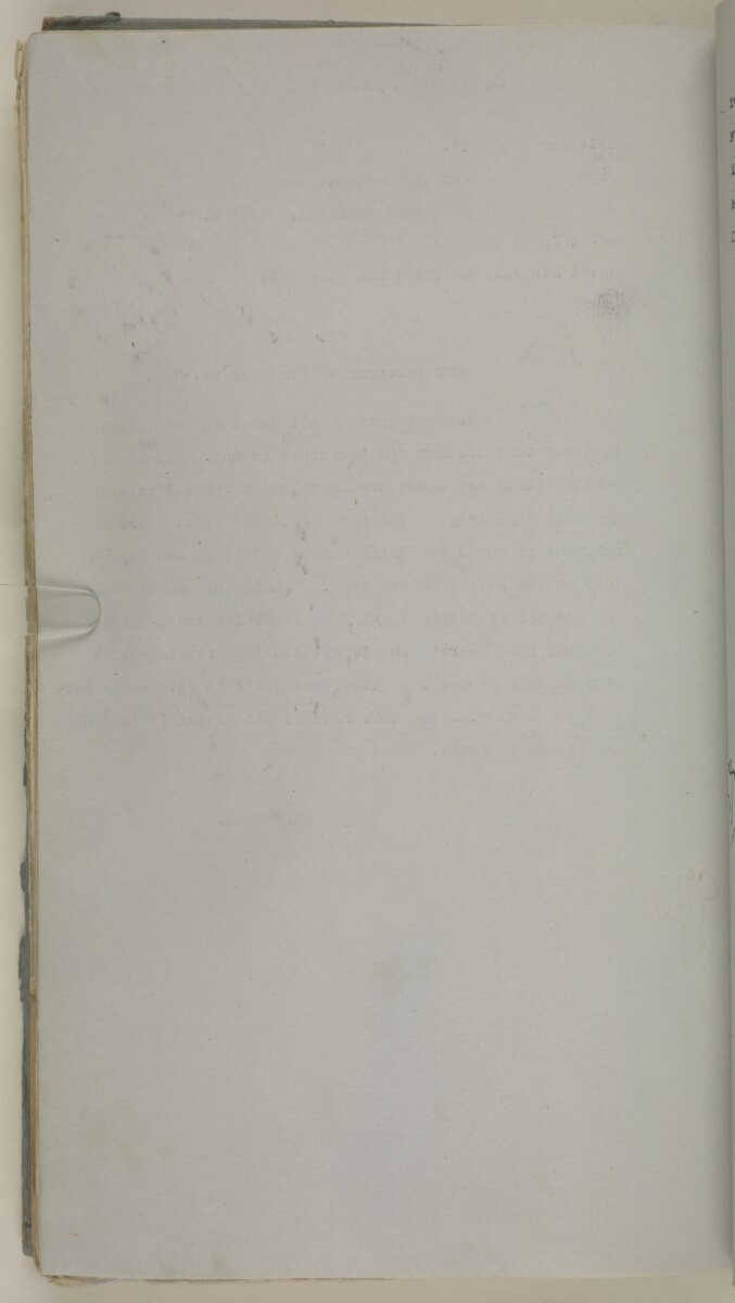'File 19/243 II (C 72) Zubarah' [172v] (359/444)