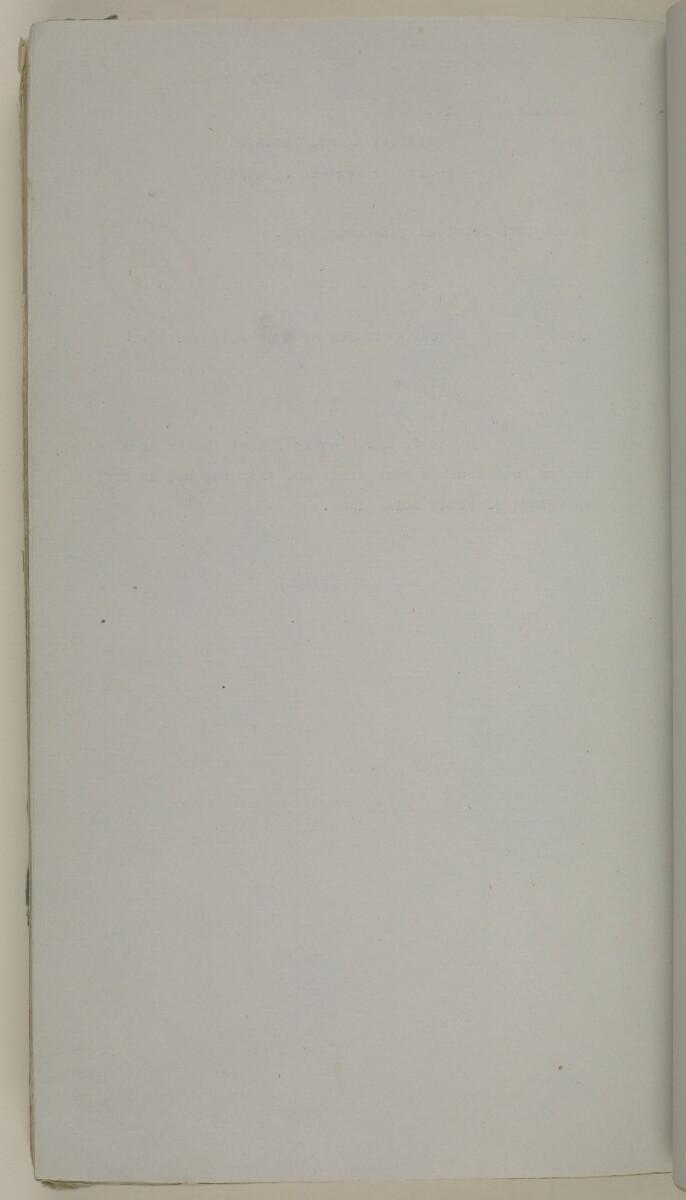 """""""ملف 19/243 II (C 72) الزبارة"""" [<span dir=""""ltr"""">ظ١٧٨</span>] (٤٤٤/٣٧١)"""