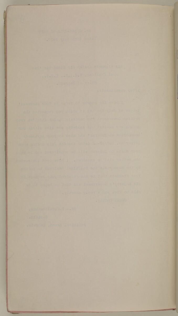 """""""ملف 19/243 II (C 72) الزبارة"""" [<span dir=""""ltr"""">ظ١٩٤</span>] (٤٤٤/٤٠٣)"""