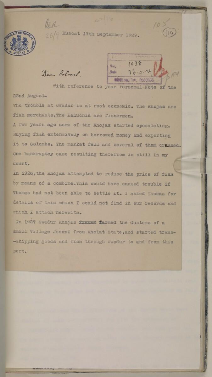 'File 22/16 II (A66) Gwadur' [110r] (226/380)