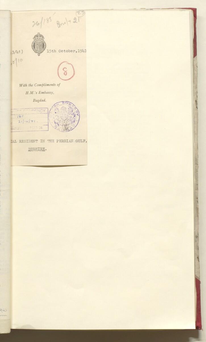 'File 26/185 V (F 96) Shaikh of Mohammerah' [23r] (51/472)