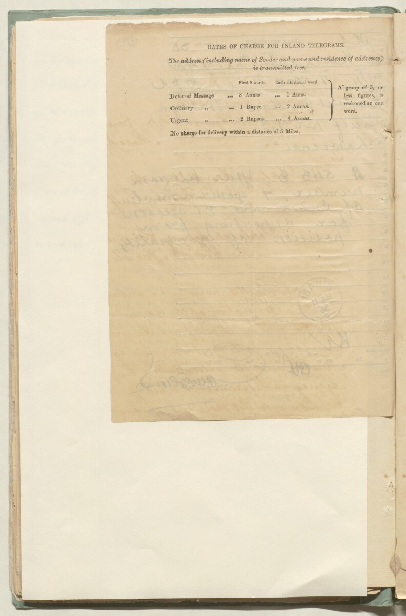 'File 35/10 Attack on Muscat by Shaikh Salih, 1895' [‎42v] (84/240)