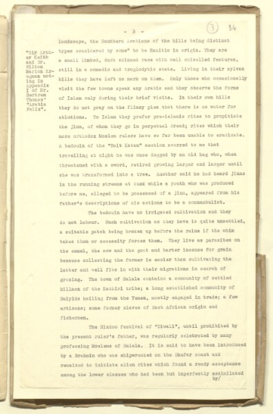 Further description of the enclosed plain and southern slopes' susceptibility to monsoon moisture helps account for the fact that the northern slopes are 'practically free of cloud and devoid of moisture'. IOR/R/15/1/398, f. 3