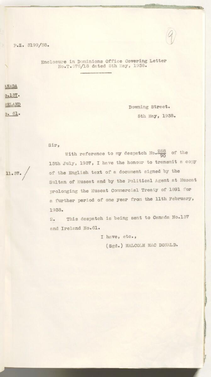 'Muscat Treaty' [9r] (32/537)