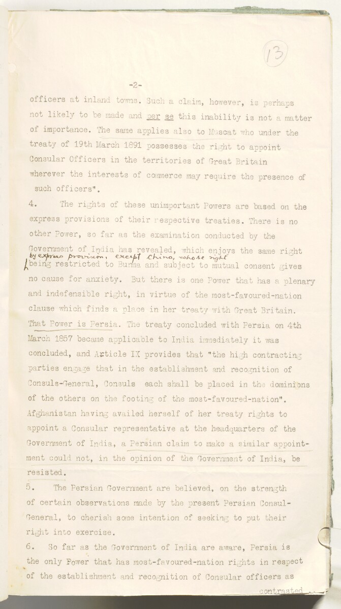 'Muscat Treaty' [13r] (40/537)