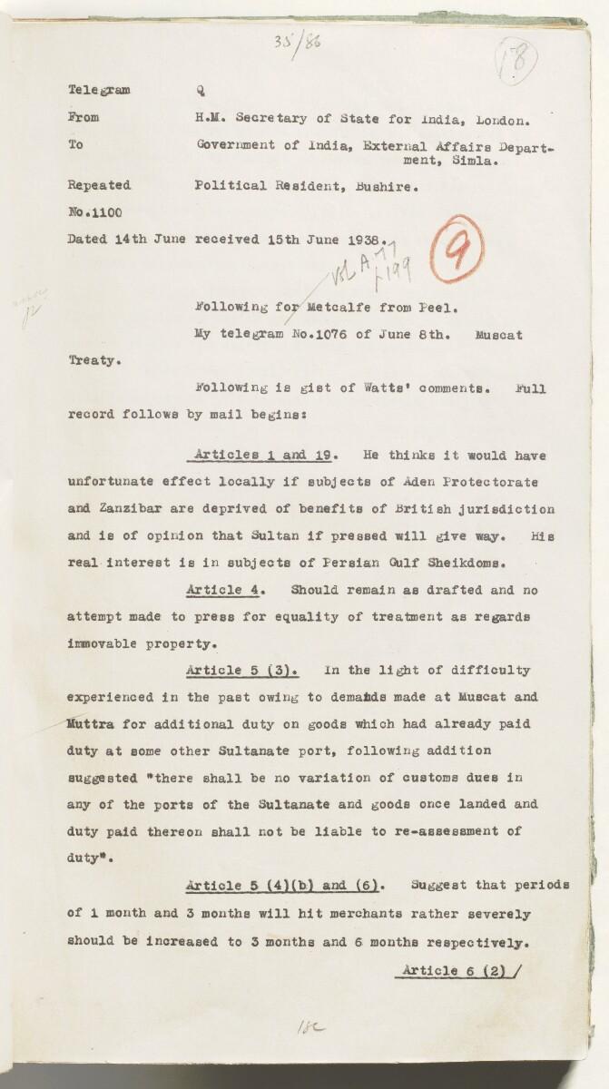 'Muscat Treaty' [18r] (50/537)