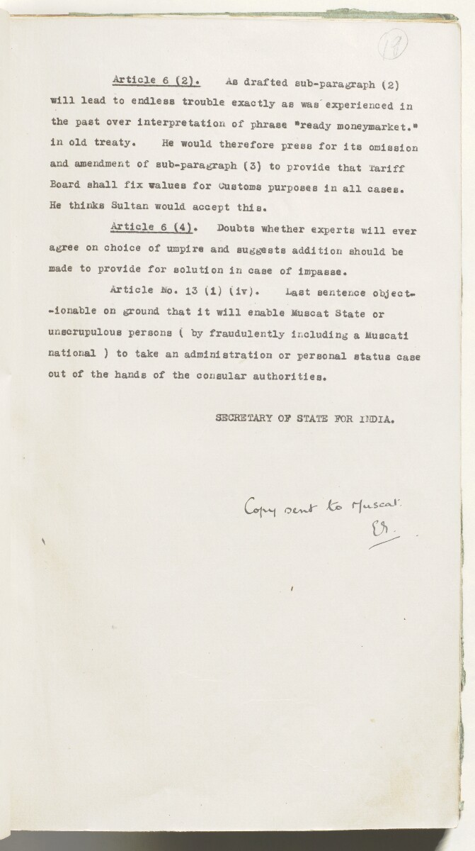 'Muscat Treaty' [19r] (52/537)