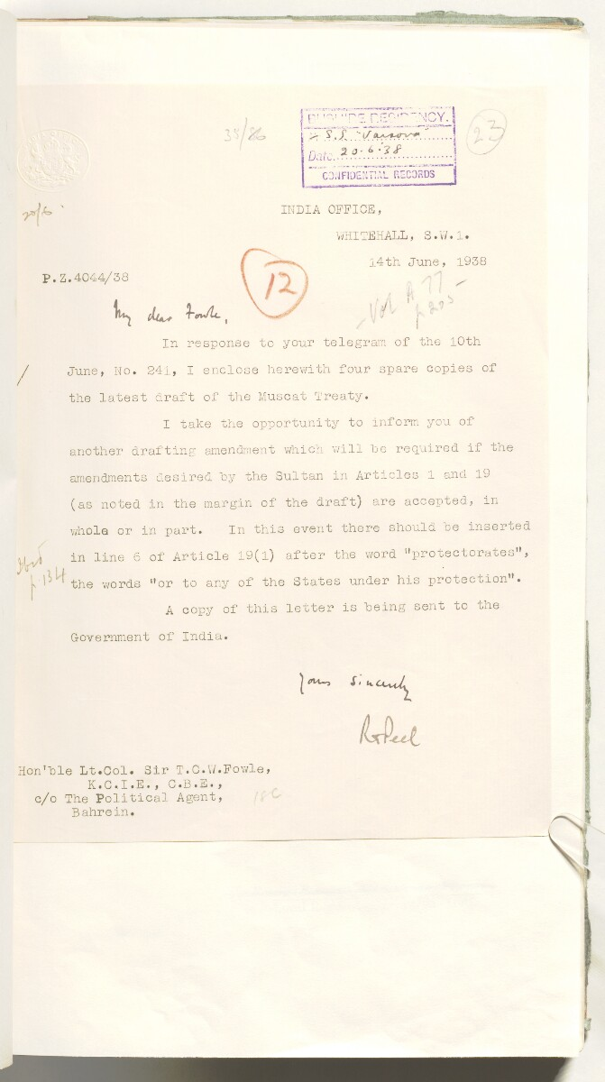 'Muscat Treaty' [23r] (60/537)