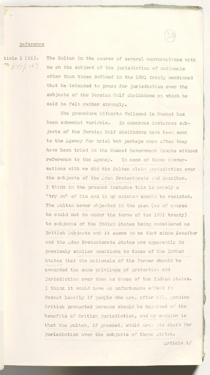 'Muscat Treaty' [26r] (66/537)