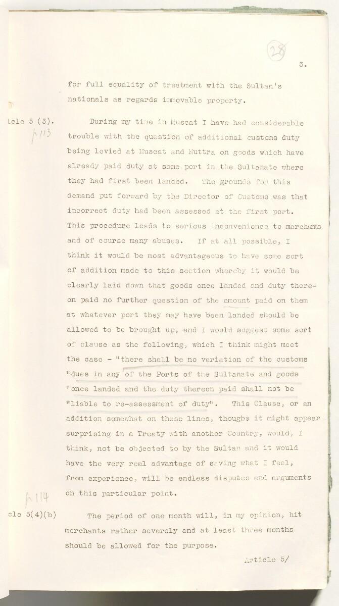 'Muscat Treaty' [28r] (70/537)