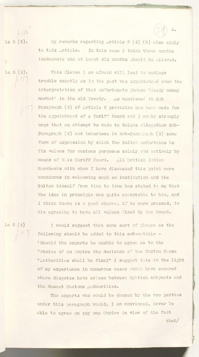 'Muscat Treaty' [29r] (72/537)