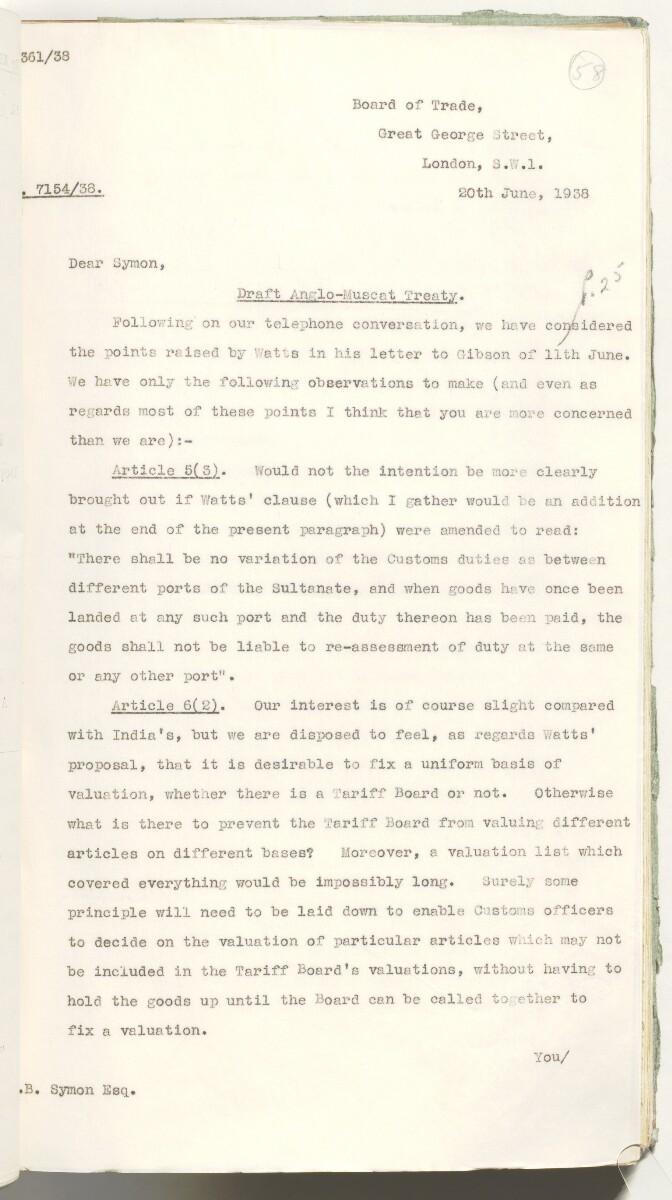 'Muscat Treaty' [58r] (130/537)