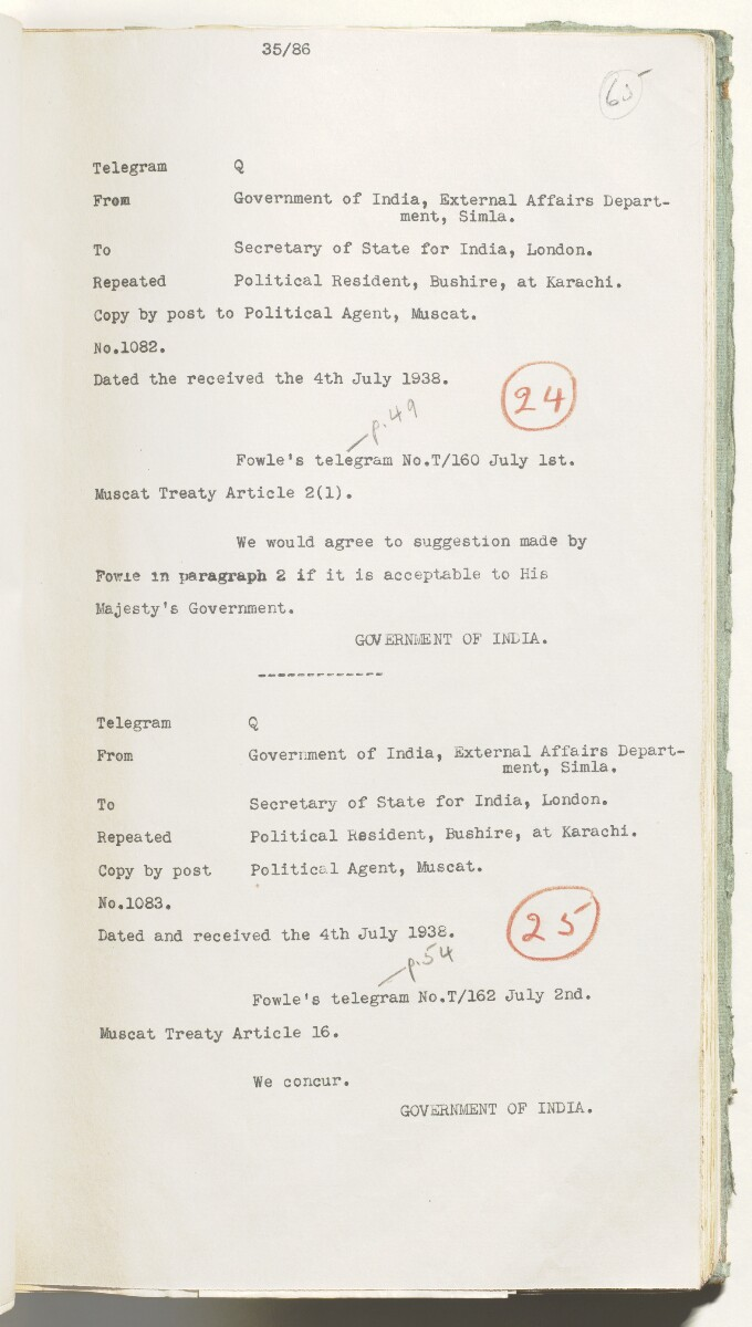 'Muscat Treaty' [65r] (144/537)