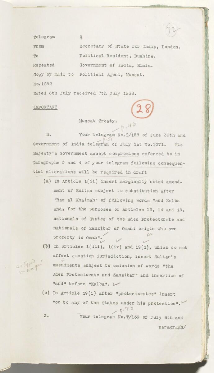 'Muscat Treaty' [72r] (158/537)