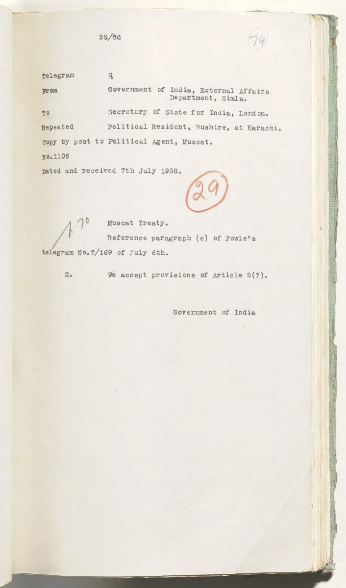 'Muscat Treaty' [74r] (162/537)