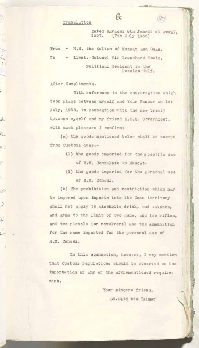 'Muscat Treaty' [80r] (174/537)
