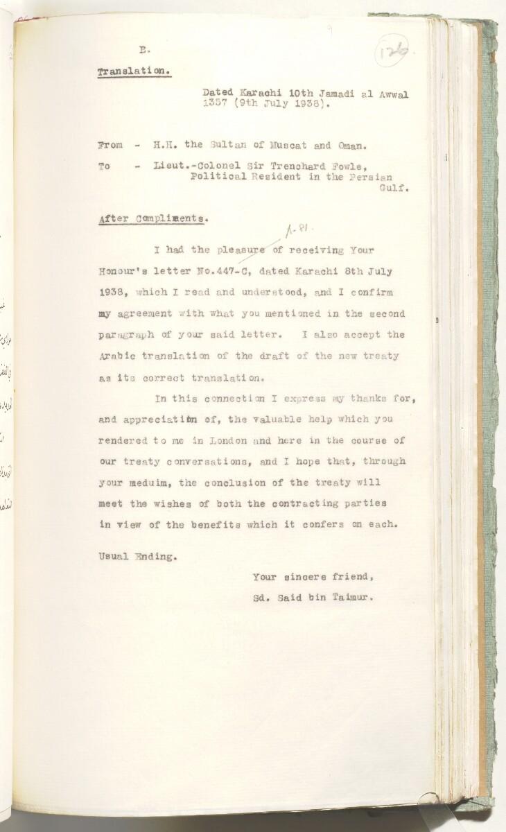 'Muscat Treaty' [126r] (266/537)