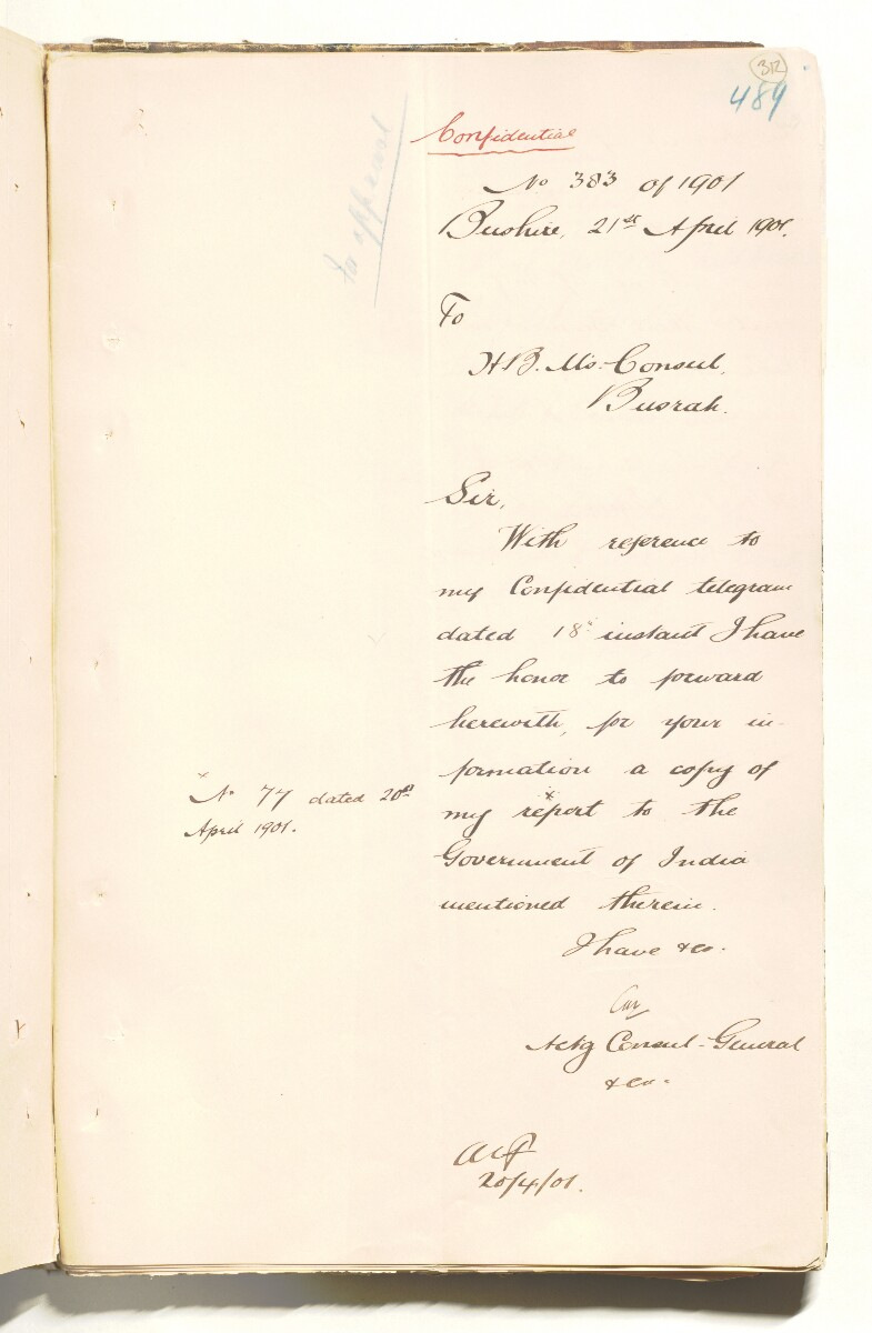 'File 53/7 (D 3) Koweit [Kuwait] Affairs, 1900-1901' [‎312r] (635/697)