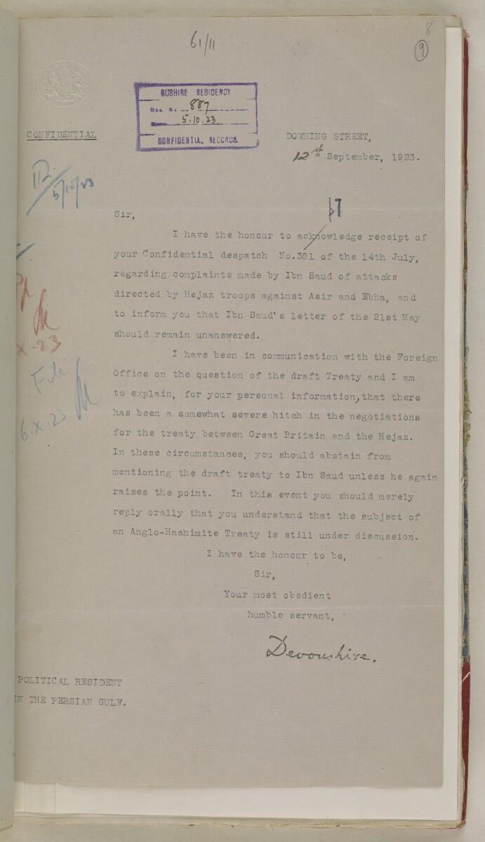 'File 61/11 I (D 41) Relations between Nejd and Hejaz' [9r] (30/600)