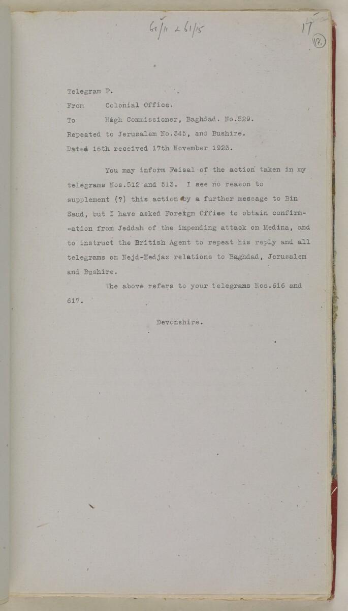 'File 61/11 I (D 41) Relations between Nejd and Hejaz' [18r] (48/600)