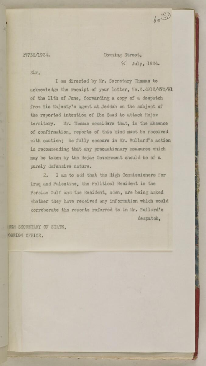 'File 61/11 I (D 41) Relations between Nejd and Hejaz' [57r] (126/600)