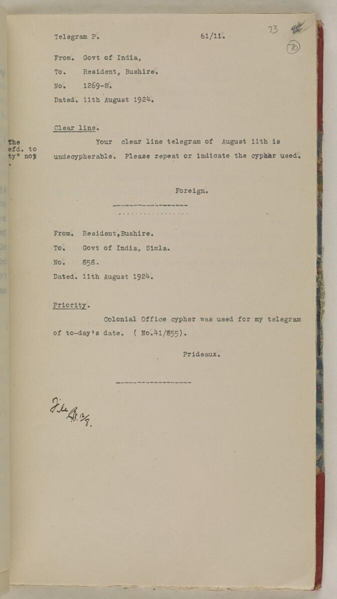 'File 61/11 I (D 41) Relations between Nejd and Hejaz' [70r] (152/600)