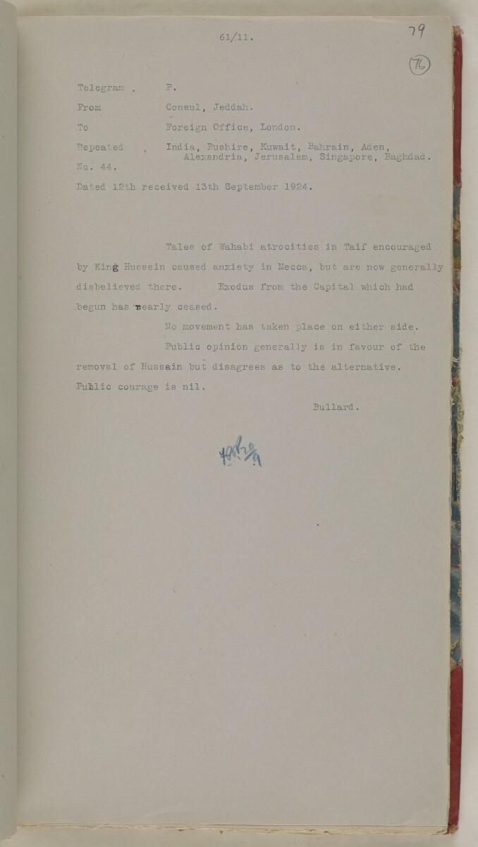 'File 61/11 I (D 41) Relations between Nejd and Hejaz' [76r] (164/600)