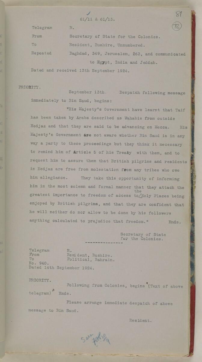 'File 61/11 I (D 41) Relations between Nejd and Hejaz' [78r] (168/600)