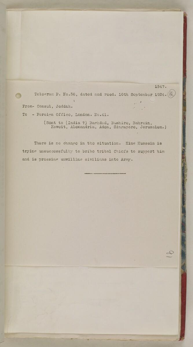 'File 61/11 I (D 41) Relations between Nejd and Hejaz' [88r] (188/600)