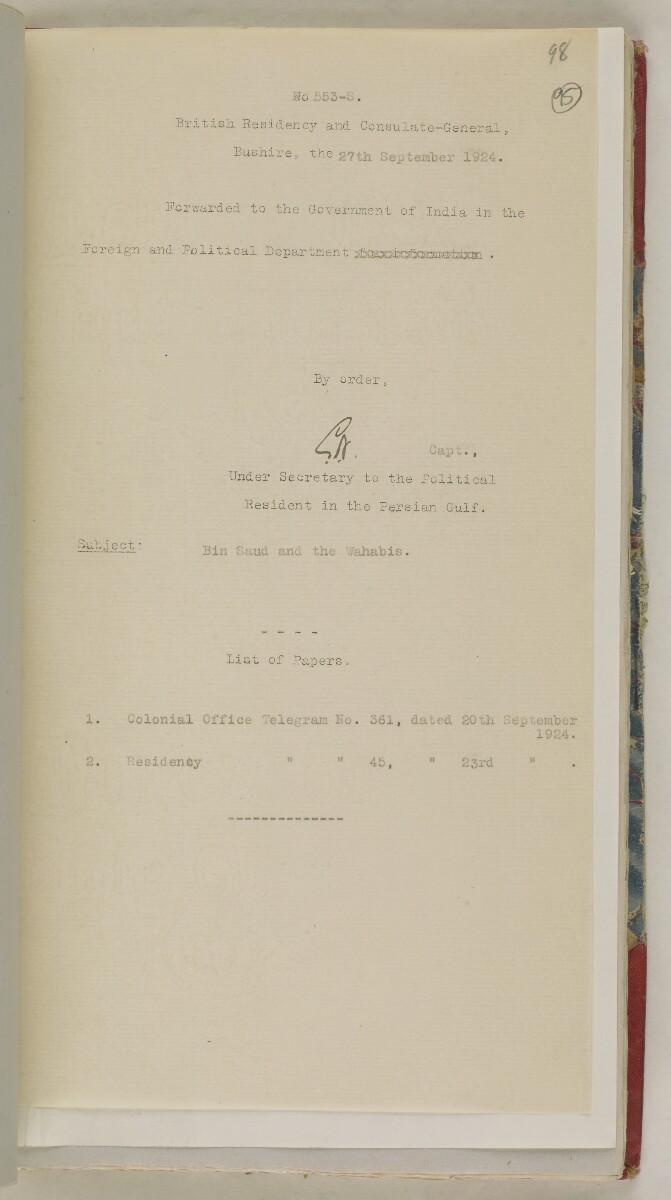'File 61/11 I (D 41) Relations between Nejd and Hejaz' [95r] (202/600)