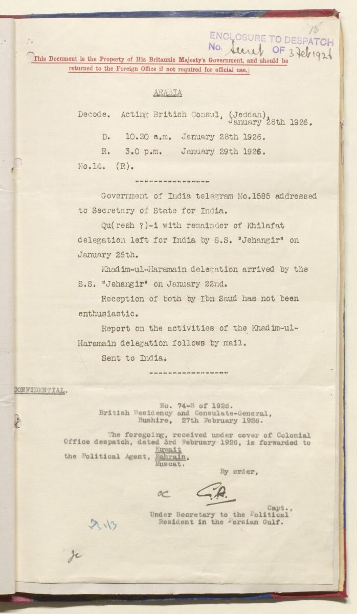 'File 61/11 III (D 66) Relations between Nejd and Hejaz.' [15r] (37/80)