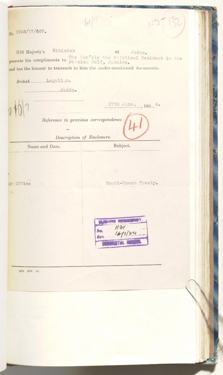 'File 61/11 VI (D 102) Hejaz-Nejd Miscellaneous' [132r] (284/522)