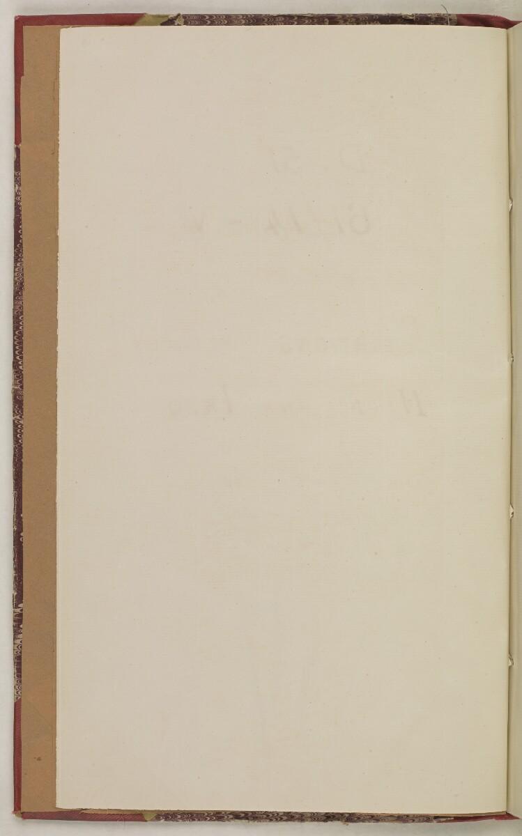 'File 61/14 VII (D 51) Relations between Nejd and Iraq' [1av] (13/416)