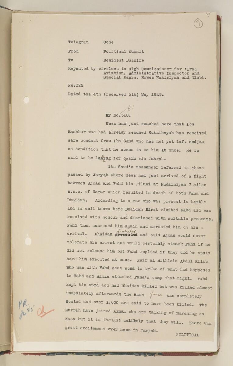 'File 61/14 IX (D 56) Relations between Nejd and Iraq' [9r] (23/700)