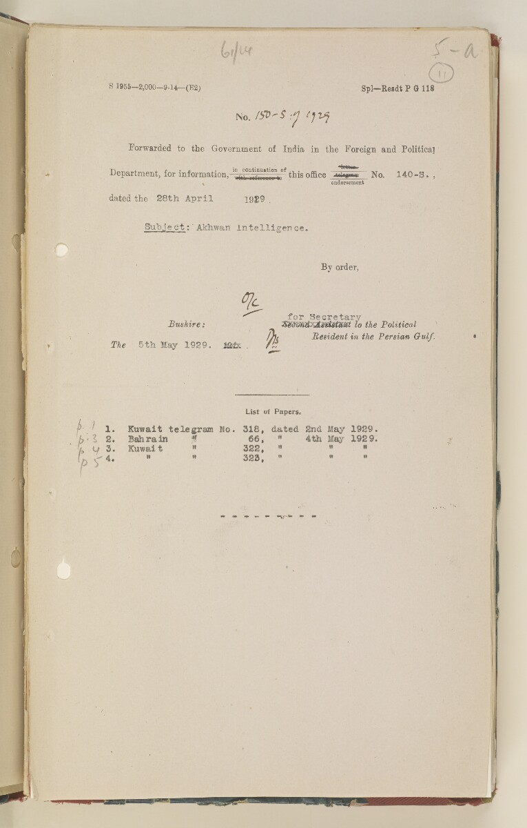 'File 61/14 IX (D 56) Relations between Nejd and Iraq' [11r] (27/700)