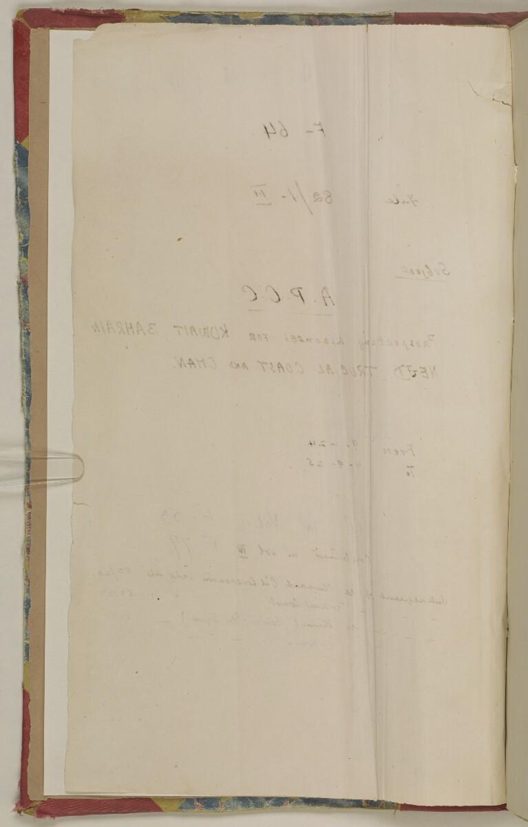 'File 82/1 III (F 64) Prospecting licenses for Kuwait, Bahrain, Nejd, Trucial Coast and Oman' [ii-v] (11/651)