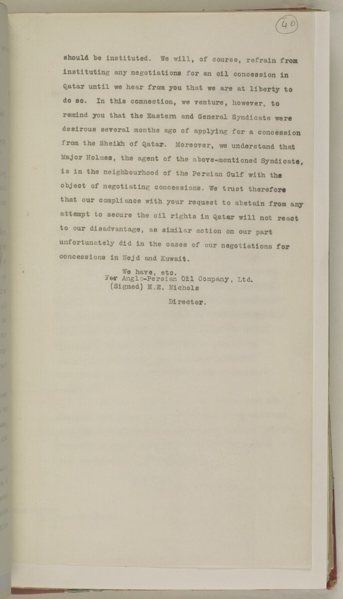 'File 82/1 III (F 64) Prospecting licenses for Kuwait, Bahrain, Nejd, Trucial Coast and Oman' [40r] (94/651)