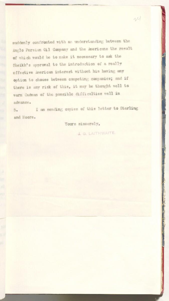 'D 93 KUWAIT OIL A.P.O.C. (82/1 VI) and E. & G.S. (86/1 IV)' [24r] (64/526)