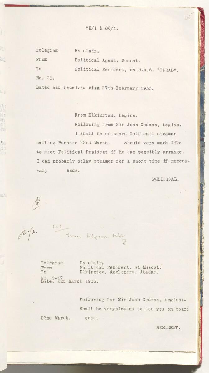 'D 93 KUWAIT OIL A.P.O.C. (82/1 VI) and E. & G.S. (86/1 IV)' [45r] (108/526)
