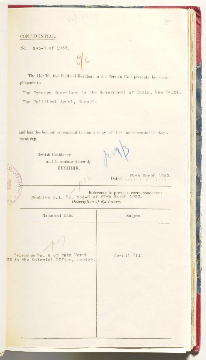'D 93 KUWAIT OIL A.P.O.C. (82/1 VI) and E. & G.S. (86/1 IV)' [88r] (196/526)