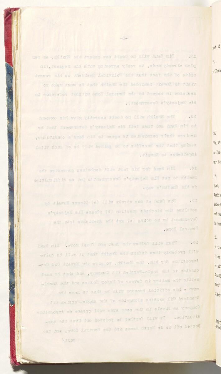 'D 93 KUWAIT OIL A.P.O.C. (82/1 VI) and E. & G.S. (86/1 IV)' [212v] (449/526)