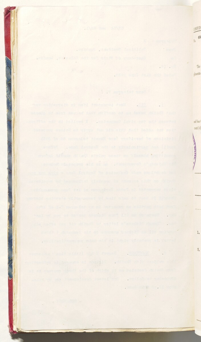 'D 93 KUWAIT OIL A.P.O.C. (82/1 VI) and E. & G.S. (86/1 IV)' [222v] (471/526)