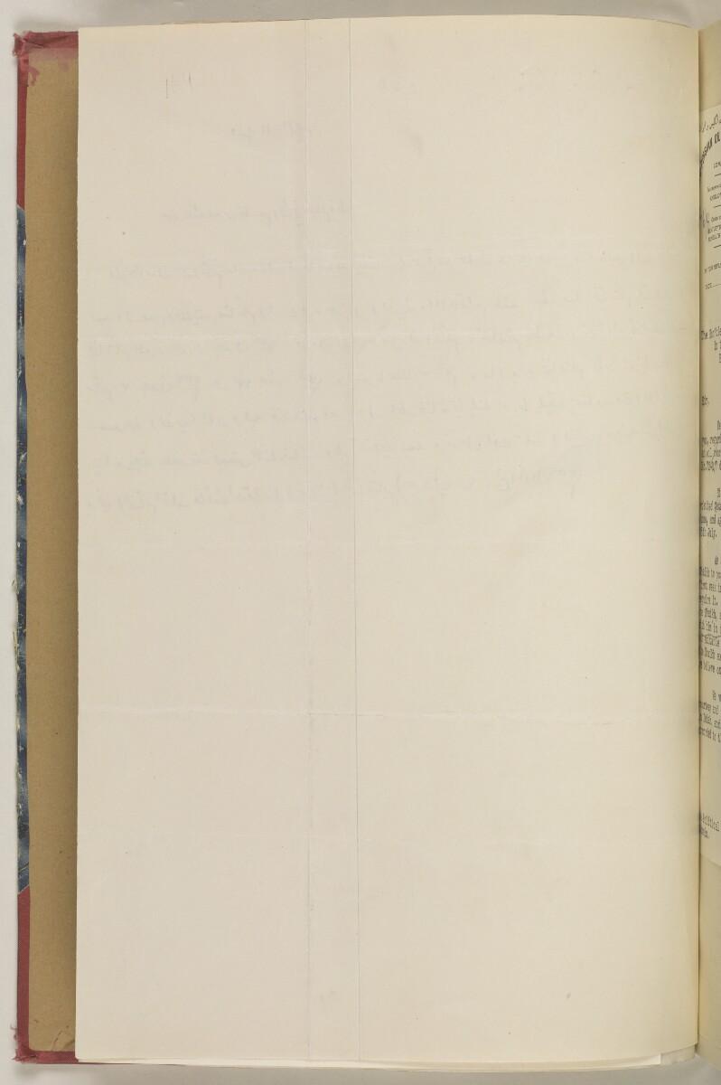 'F-82 82/27 I: QATAR OIL' [164v] (353/730)