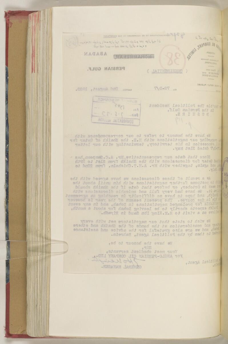 'F-82 82/27 I: QATAR OIL' [165v] (355/730)