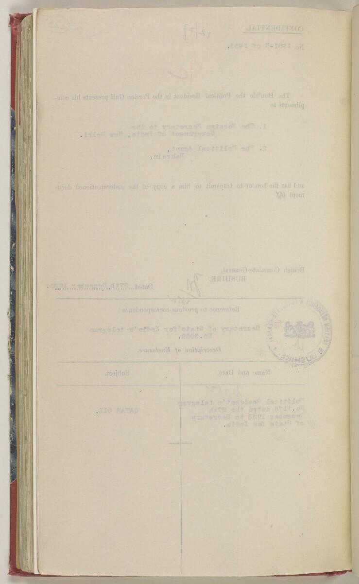 'F-82 82/27 I: QATAR OIL' [323v] (677/730)